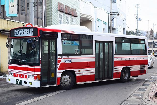 shimokita915