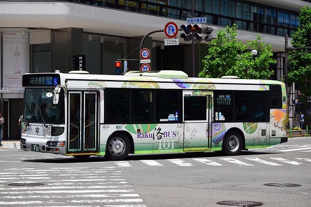 kyotoshi933