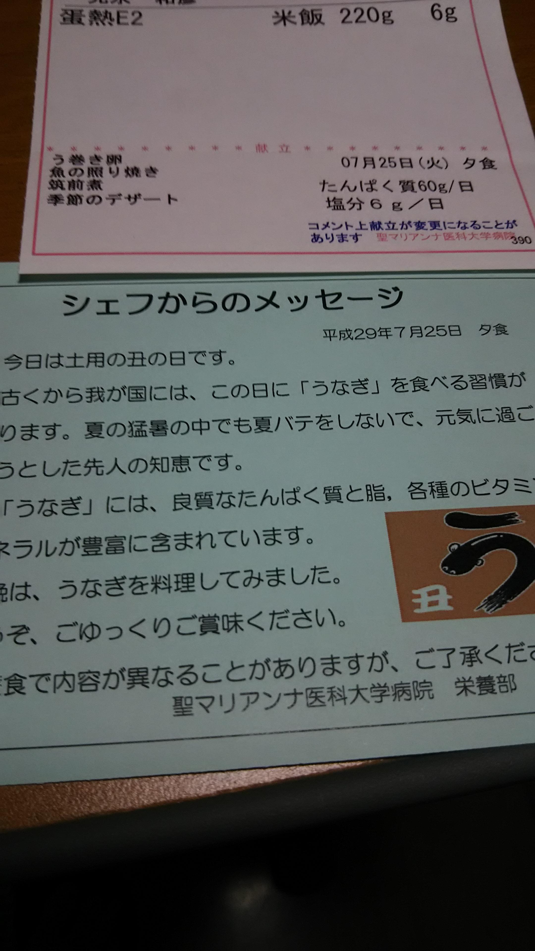 DSC_0060[1]