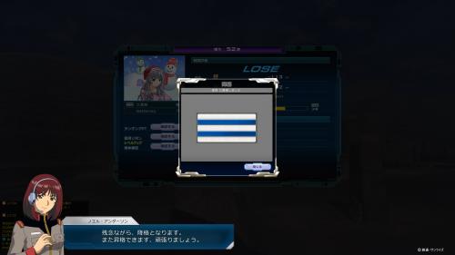 青き死神02