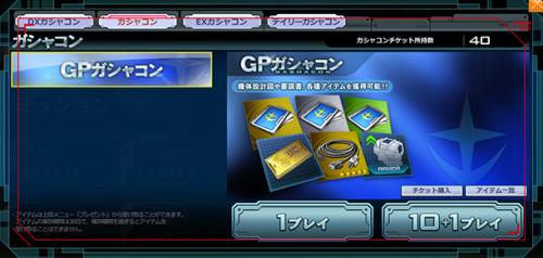 0823革新02