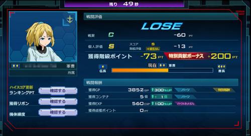 0823革新06