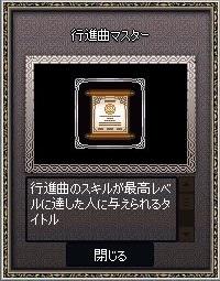 mabinogi_2017_07_10_001.jpg