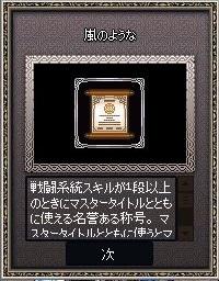 mabinogi_2017_07_19_001.jpg