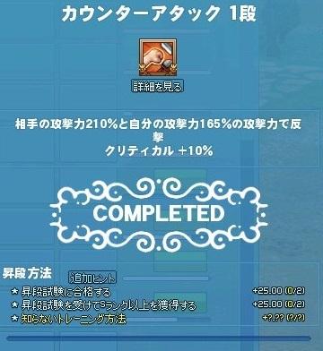 mabinogi_2017_07_19_003.jpg