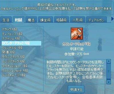 mabinogi_2017_07_19_004.jpg