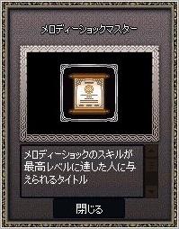 mabinogi_2017_07_22_006.jpg