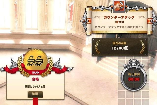 mabinogi_2017_08_09_001.jpg
