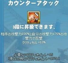 mabinogi_2017_08_16_001.jpg