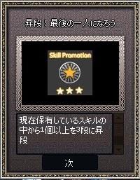 mabinogi_2017_08_16_003.jpg