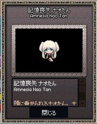 mabinogi_2017_08_24_005.jpg