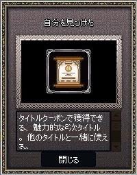 mabinogi_2017_08_24_016.jpg