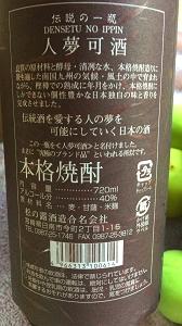 梅酒 (3)_300