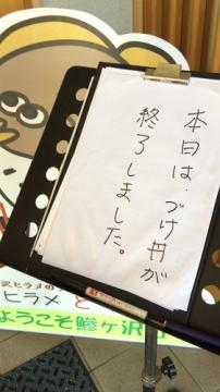 ヒラメ漬丼 (2)_500