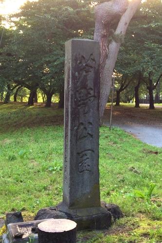 芦野公園 7-25 (10)_500