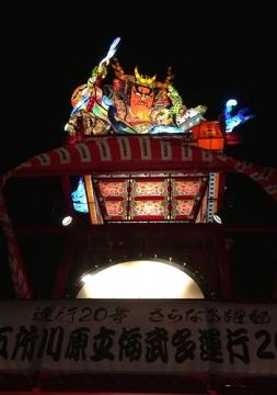 立佞武多8-4 (8)_500