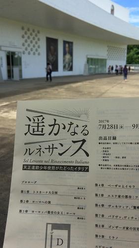 美術館2017-8 (1)_500