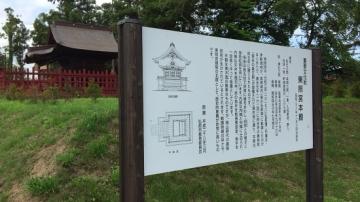 弘前歩き8-19 (7)_550