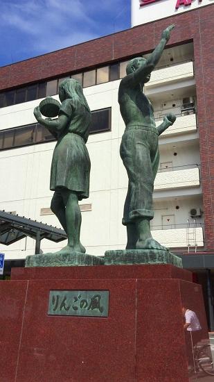 弘前歩き8-19 (10)_550