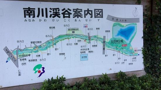 郡山歩き (1)_550