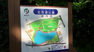 郡山歩き (8)_550