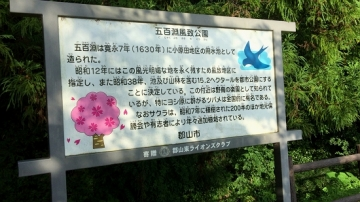 郡山歩き (9)_550