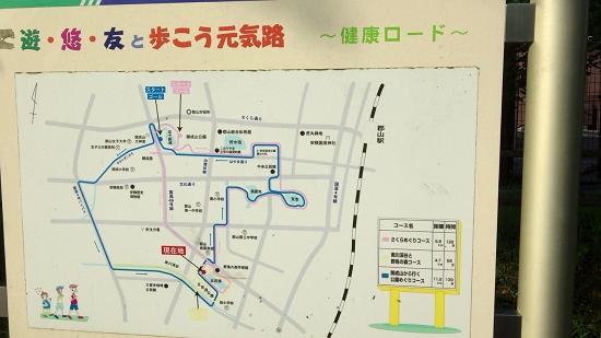 郡山歩き (10)_550