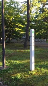 千秋公園歩き (8)_550