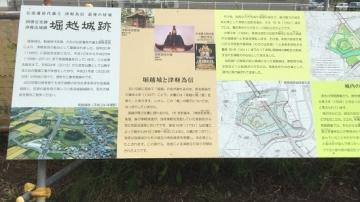 大鰐歩き9-3 (4)_550