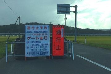 台風 (3)_550