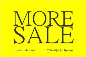 more sale banner (004)