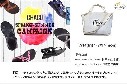 chaco fair banner