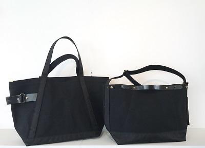 marineday bag