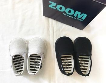 zoom_201708121127203e0.jpg