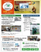 hokaido290714-1