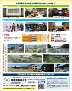 hokaido290714-2