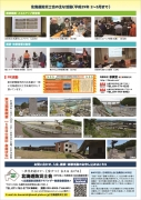 hokaido290723-5
