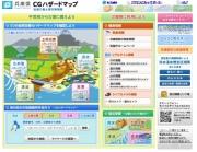 hyougo290605-3