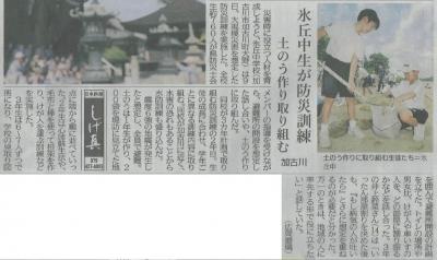 hyougo290609-4
