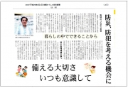okinawa290901-2