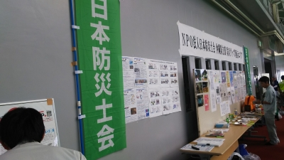 okinawa290902-2