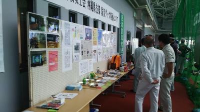 okinawa290902-4