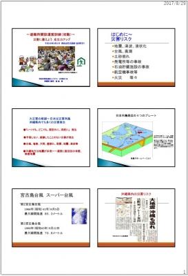 okinawa290902-5