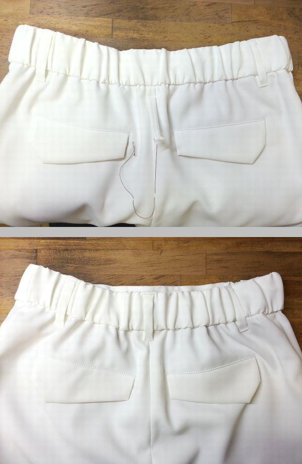 白パンツお直し9