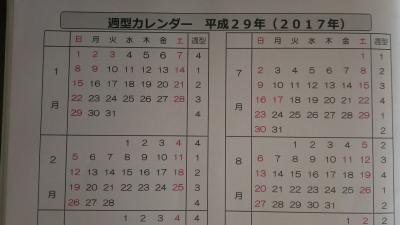 s_DSC_0376.jpg