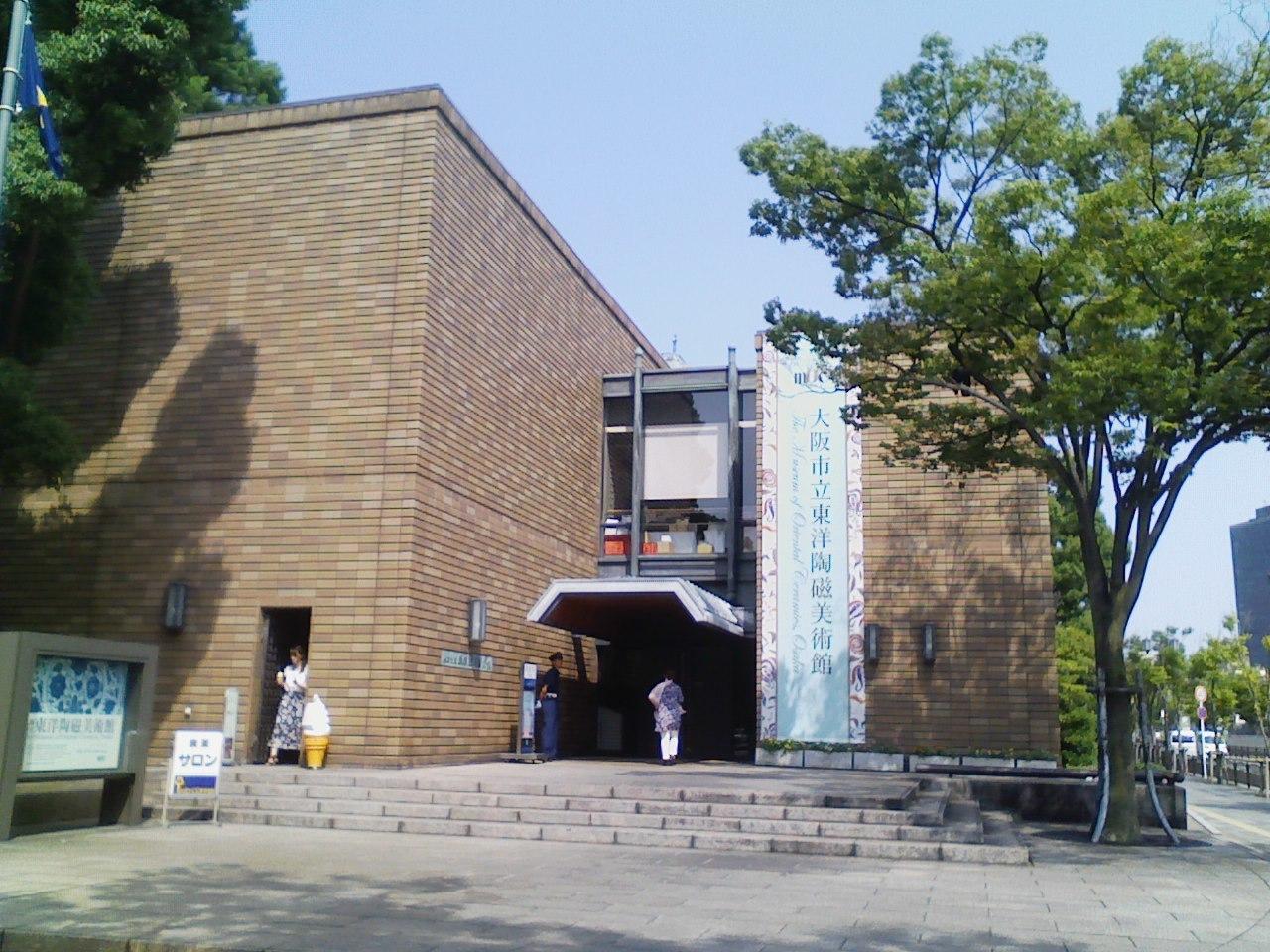 2017_07_07_東洋陶磁美術館