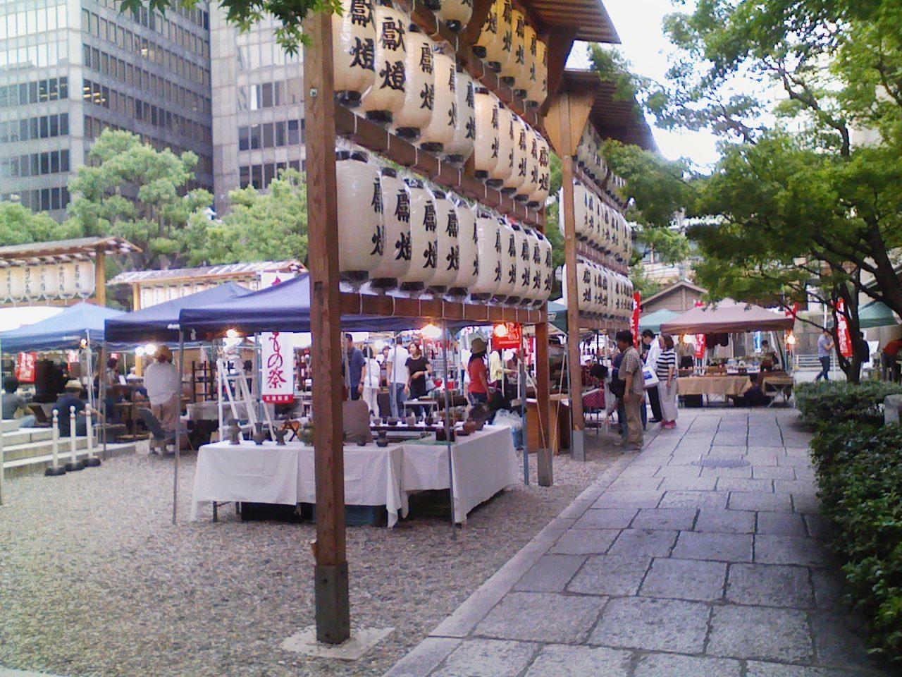 2017_07_21_大阪せともの祭