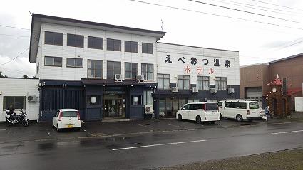 20170611 えべおつ温泉