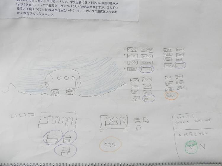 DSCN6190_convert_20170911083833.jpg