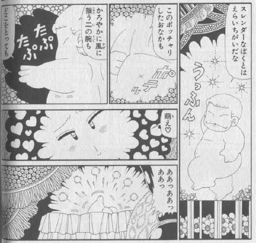 萌えの起源・パタリロ-魔夜峰央